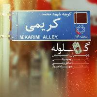 Mehran Atash - 'Golooleh'