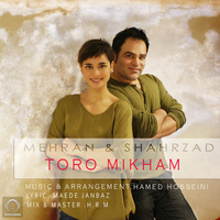 Mehran Atash & Shahrzad - 'Toro Mikham'