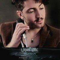 Mehran - 'Eshghe Asemooni'