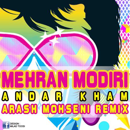 Daarkoob Band - Andar Kham (Arash Mohseni Remix)