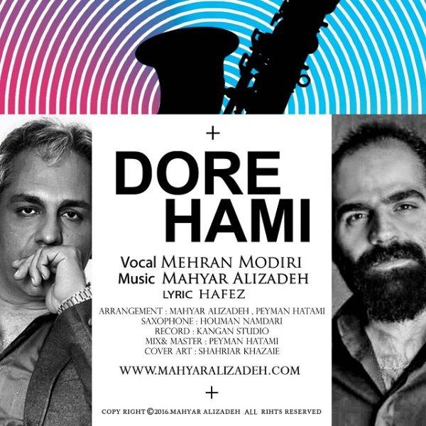 Mehran Modiri - 'Dorehami'