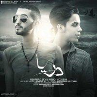 Mehrdad Sky & Mehdi Hosseini - 'Darya'