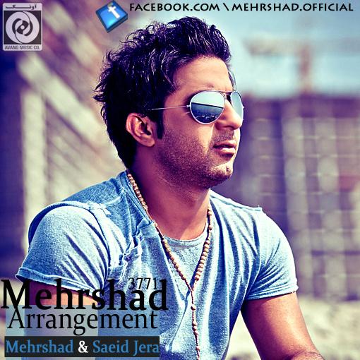 Mehrshad - Dota Cheshme Siyahet
