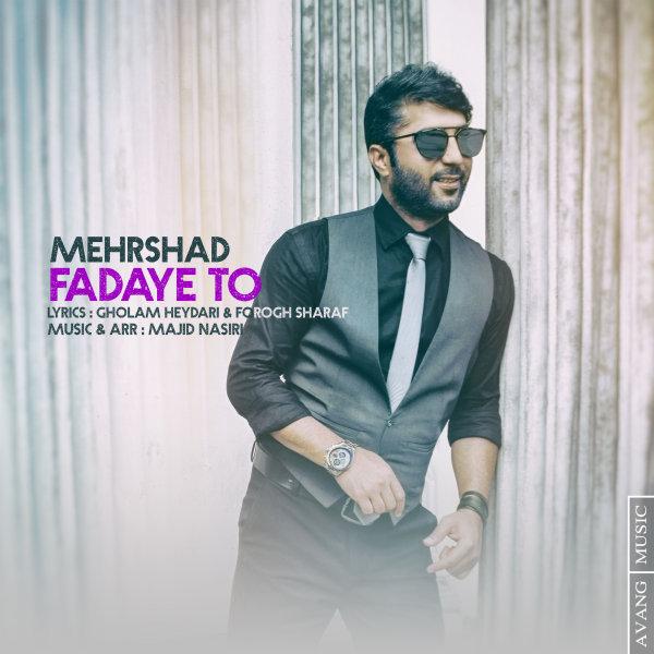 Mehrshad - Fadaye To