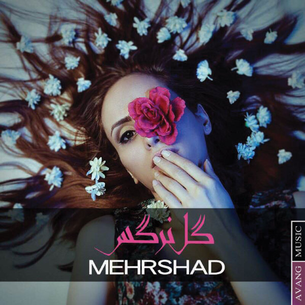 Mehrshad - 'Gole Narges'