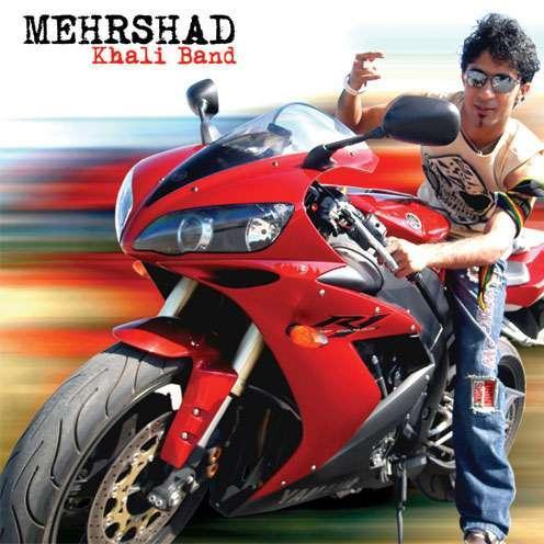 Mehrshad - Khaali Band