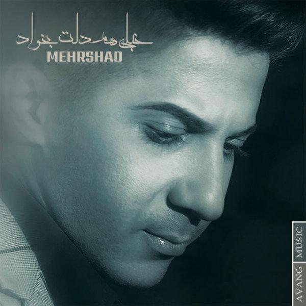 Mehrshad - 'Kheyli Ham Delet Bekhad'