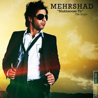 Mehrshad - 'Makhsoose To'