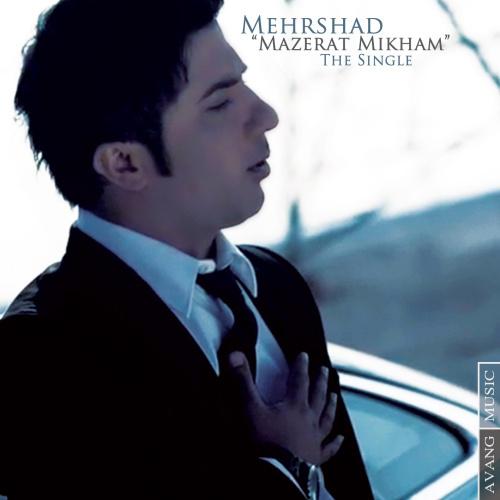 Mehrshad - 'Mazerat Mikham'
