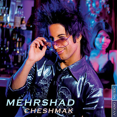 Mehrshad - Naz e Negat