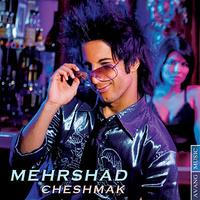Mehrshad - 'Shekar Khanoom'