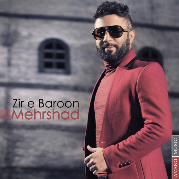 Mehrshad - Zire Baroon