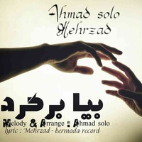 Mehrzad & Ahmad Solo - 'Bia Bargard'