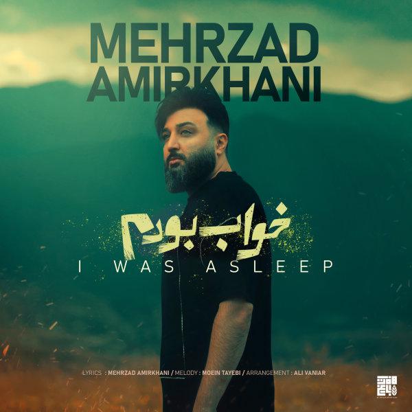 Mehrzad Amirkhani - 'Khab Boodam'
