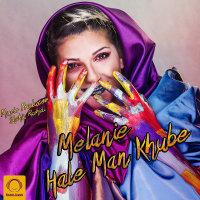 Melanie - 'Hale Man Khube'