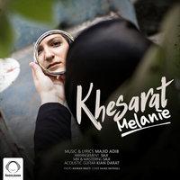 Melanie - 'Khesarat'