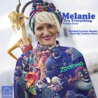 Melanie - 'Zootopia'