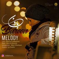 Melody - 'Baroon'