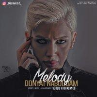 Melody - 'Donyat Naboodam'