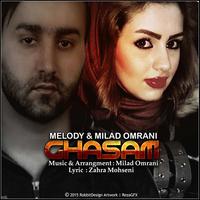 Melody - 'Ghasam (Ft Milad Omrani)'