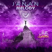 Melody - 'Janan'