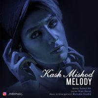 Melody - 'Kash Mishod'