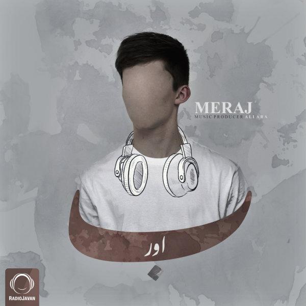 Meraj Tehrani - Bavar