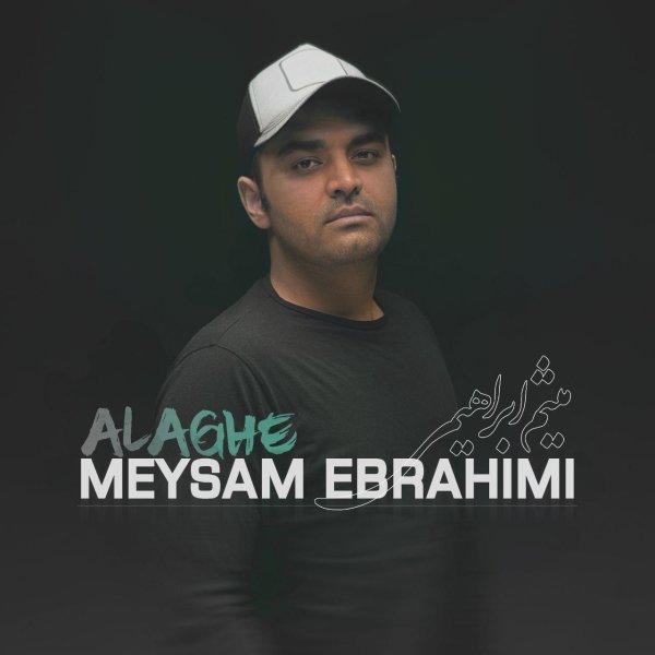 Meysam Ebrahimi - 'Alaghe'