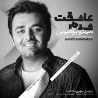 Meysam Ebrahimi - 'Asheghet Shodam (New Version)'