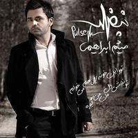 Meysam Ebrahimi - 'Delbastam'