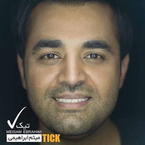 Meysam Ebrahimi - 'Eshghe Man'
