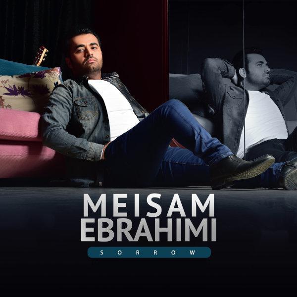 Meysam Ebrahimi - 'Gham'