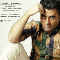 Meysam Ebrahimi - 'To Midooni'