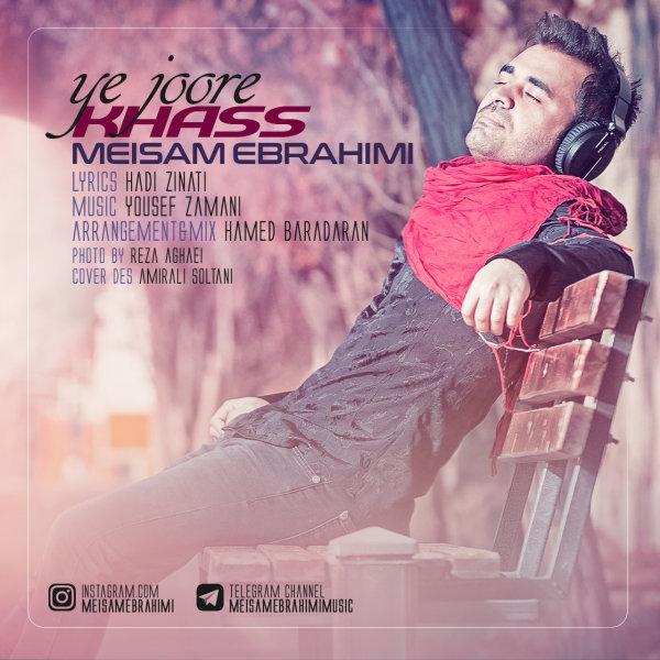 Meysam Ebrahimi - 'Ye Joore Khass'