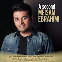 Meysam Ebrahimi - 'Ye Saniye'