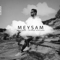 Meysam Karimi - 'In Dotaro (Piano Version)'