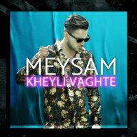 Meysam Karimi - 'Kheyli Vaghte'
