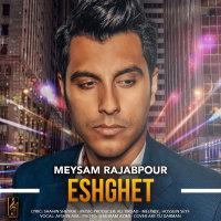 Meysam Rajabpour - 'Eshghet'