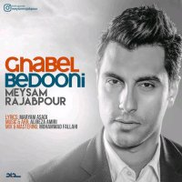 Meysam Rajabpour - 'Ghabel Bedooni'