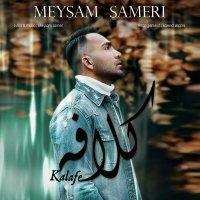 Meysam Sameri - 'Kalafeh'