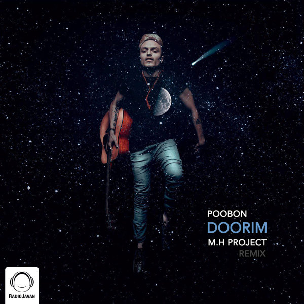 Poobon - Doorim (M.H PROJECT Remix)