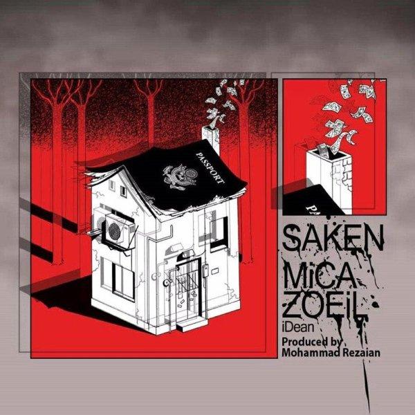 Micazoeil - 'Saken'