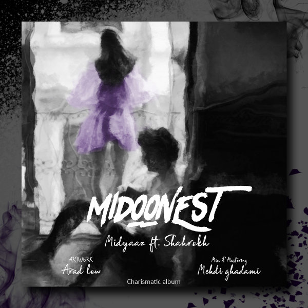 Midyaaz - 'Midoonest (Ft Shahrokhap)'