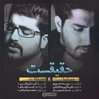 Milad Babaei - ' Haghighat (Ft Ali Nikpey)'