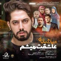 Milad Babaei - 'Asheghet Misham'