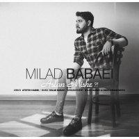 Milad Babaei - 'Aslan Mishe'