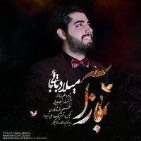 Milad Babaei - 'BazA'