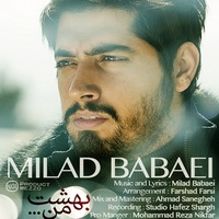 Milad Babaei - 'Beheshte Man'