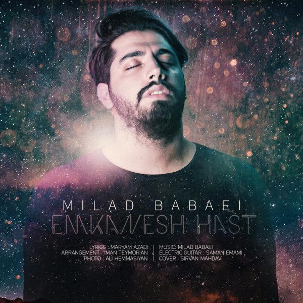 Milad Babaei - 'Emkanesh Hast'
