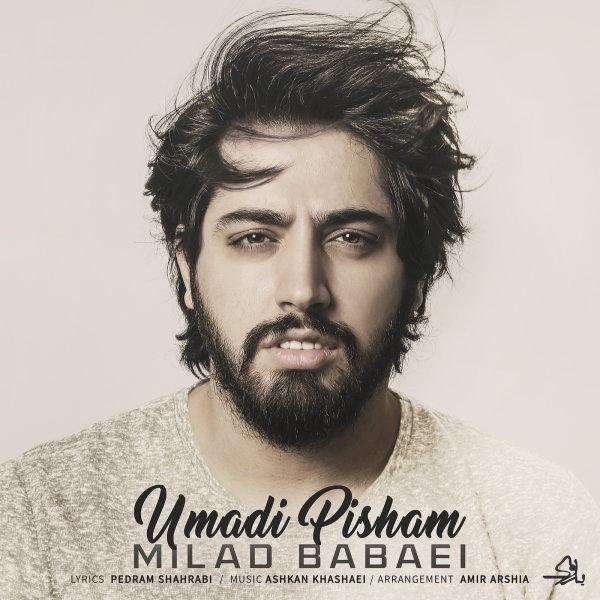 Milad Babaei - 'Umadi Pisham'